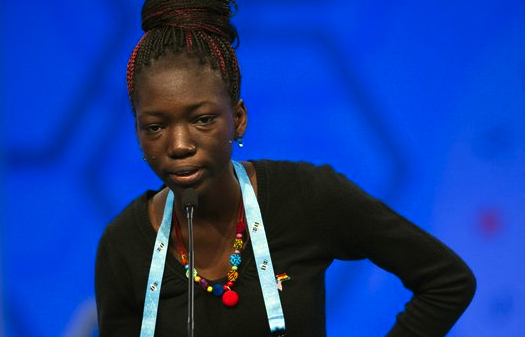 GHANA'S FINEST: Afua