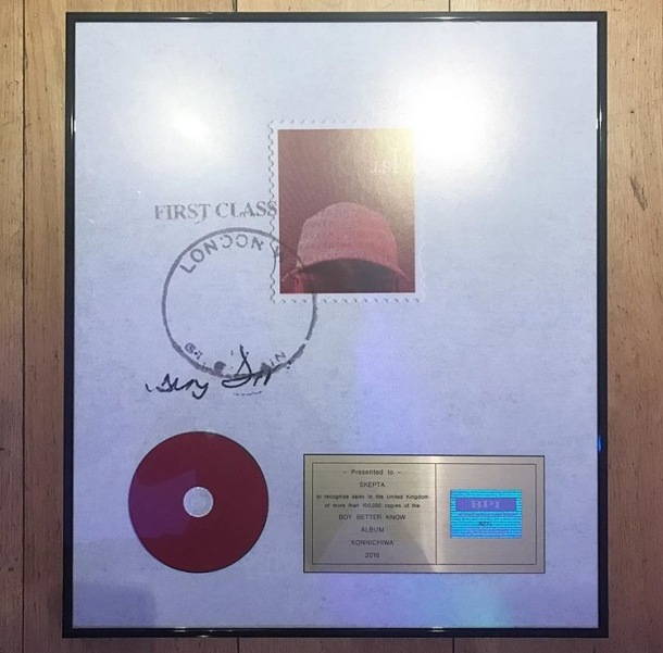 GOLDEN MOMENTS: Skepta's Mercury Prize-winning album, Konnichwa, is certified gold in the UK